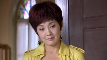 老杨不去上班,怕前夫欺负杨琴,老杨的细心把杨琴感动哭了