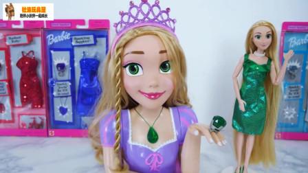芭比公主长发公主贝儿公主的连衣裙