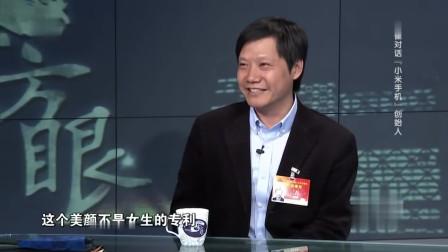 崔永元:怎么用一分半说服我让我用小米手机,看雷军是的回答的。