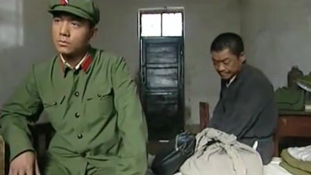 军歌嘹亮:朴实的大奎,感动不认自己的弟弟!