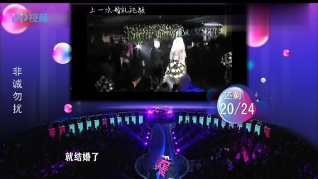 男嘉宾前一段婚礼太豪华,劳斯莱斯幻影加上全亚洲最长悍马