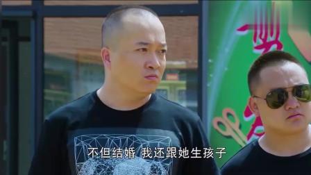 """《乡村爱情9》之为争夺女朋友,宋晓峰""""凌波微步""""战吴迪"""