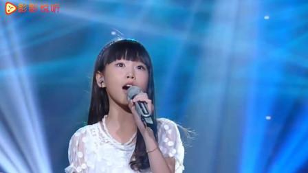 这个10岁女孩厉害了!敢挑战高难度歌曲《候鸟》,一开口听醉了,厉害