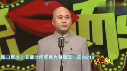 方清平:没有丑女人只有懒女人,这句话是骗人的