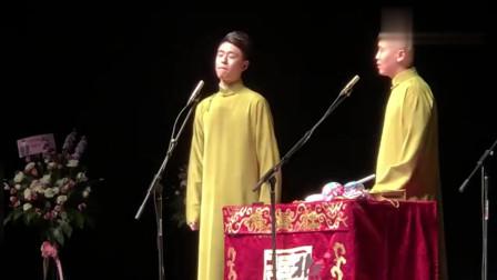张云雷:我天天出来演出挣钱,九郎:也是怕自己有一天不红了呗
