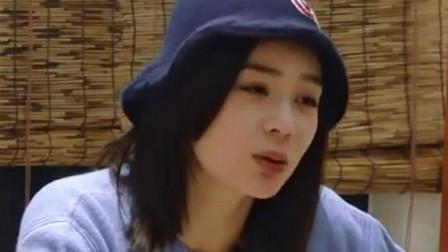 我家那闺女:袁姗姗与孙坚聊婚姻,对于婚后分房睡你怎么看?