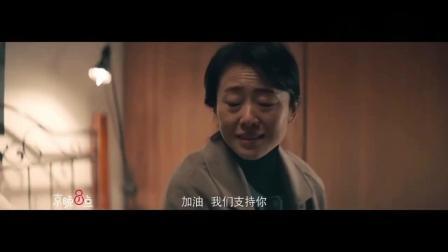 陈立农首个微电影《影子超人》,以真实细腻的表演诠释温暖的亲情