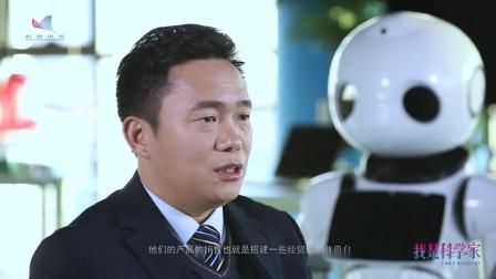 王继宏小采访:机器人:抢走饭碗,还是带来职业安全?