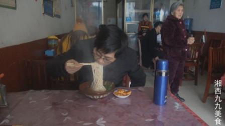 九九吃牛肉粉,连吃两大碗,回头率太高了
