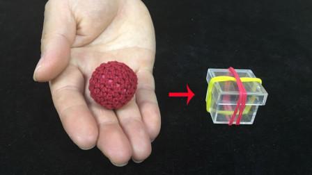 不打开盖子,怎么才能把小球放入密封的盒子里?学会后骗朋友玩玩
