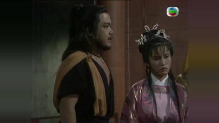 神剑魔刀:还以为是展武的女友,飞凤竟如此对她,太心酸了!
