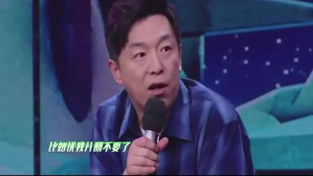 张艺兴向黄渤提要求免费写主题歌,黄渤回怼:我本来就没想给你钱
