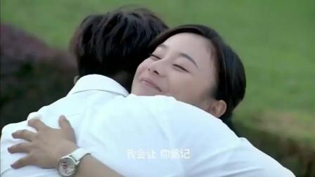 家有喜妇,袁姗姗和贾乃亮互叫老公老婆,李小璐在一旁观看