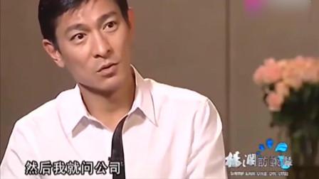"""看完杨澜和刘德华这段对话,终于明白""""天王""""长红不衰的真正原因"""