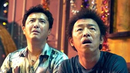 《疯狂的外星人》为什么被骂了呢?是观众太飘,还是宁浩拿不动刀?