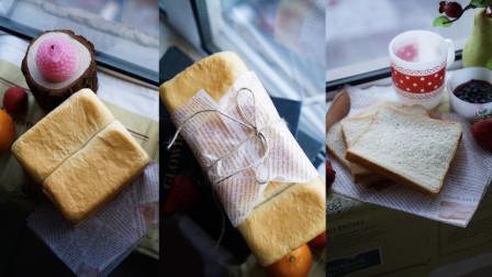 我的日常料理 第二季 详细步骤教你制作超松软浓郁的面包-牛奶吐司