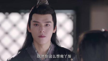绝世千金:王爷来给林落景送药,不想看到这一幕,瞬间大发雷霆