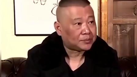 郭德纲采访直言,曹云金要是低头你会怎么做,郭德纲竟这样回答