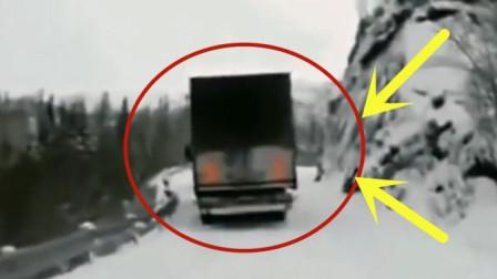 雪天路段大货车司机开车行驶山路,几秒后现场画面不忍直视