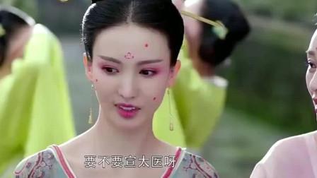 萌妃驾到:萌妃为掩饰自己的美貌,不惜徃脸上涂满红点,谁知被皇上一眼拆穿