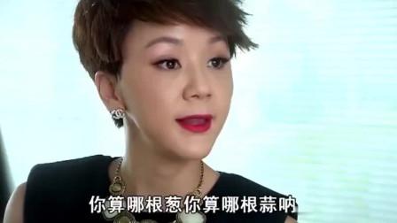 孩奴:女秘书开除美女,不料美女是总裁夫人,网友:太岁头上动土!