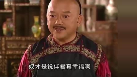 太后不肯吃饭,皇上找和珅撒气让他回家抱孩子,和宝宝心里好苦