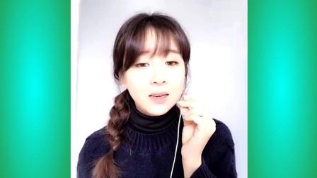 韩国美女说话不流利,唱中文歌《漂洋过海来看
