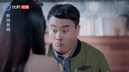 体育老师去相亲,结果看了一眼女方鼻血喷了一地,太搞笑了!
