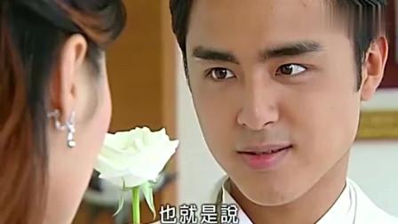 王子变青蛙:还记得白玫瑰的花语吗?