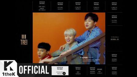 [官方预告 3] TREI _ 1st Mini Album Highlight Medley