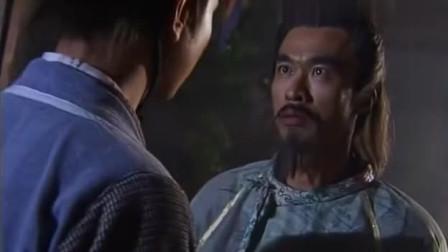 林平之找到辟邪剑谱,遇到余沧海,岳不群出手相救却被催心掌所伤