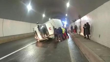 """赞!货车高速隧道内侧翻 20多名""""汉子""""徒手扶正"""