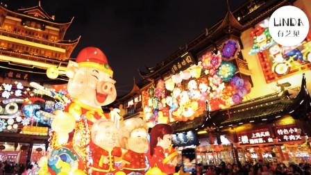 """上海豫园灯会 承载""""最上海""""的海派文化"""