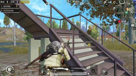刺激战场:决赛圈仅有一个房区,躲在这里,敌人攻楼发现不了?