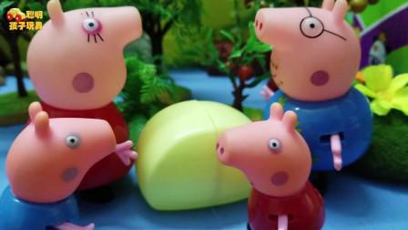 小猪佩奇玩具故事:猪爸爸做的大面包,噢,面包好香啊!