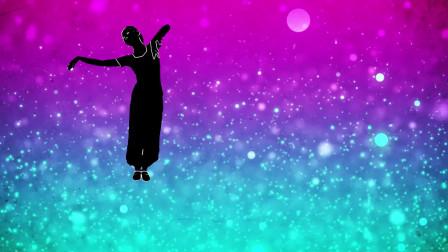 古风版民族舞表演 多情岸