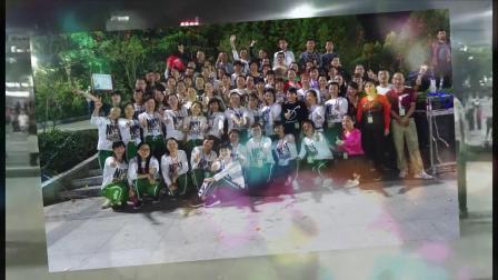 陆川县快乐鬼步炫舞团2019《趣味活动》