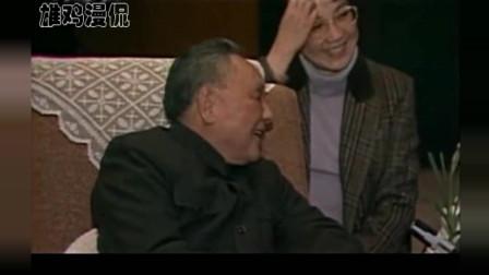 珍贵的原历史影像:邓小平在香港回归之前亲自与李嘉诚进行了谈话!