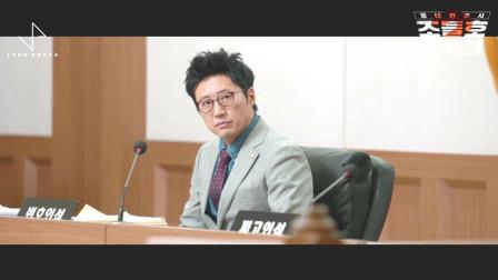 [MV] IRO_《邻家律师赵德浩2: 罪与罚》 OST- Lost Star
