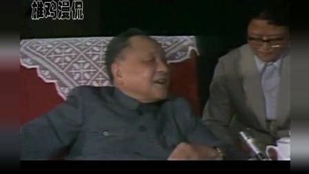 珍贵的原历史影像:邓小平成功收复香港,撒切尔碰了一鼻子灰,祖国万岁!