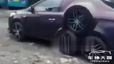 """汽车界的""""哪吒"""",哈哈哈"""