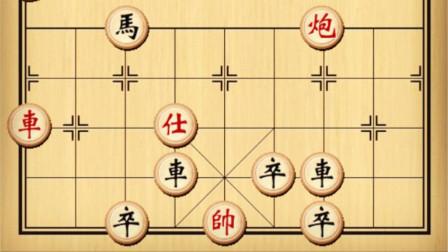 """中国象棋:兵临城下,第一步就难倒众人,许多棋友栽在""""車""""上"""