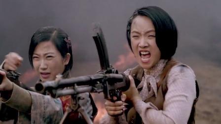 鬼子火力猛,2个女人架起冲锋枪,一梭子完爆一群鬼子!