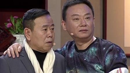 《老爸的新女友》潘长江 黄晓娟 邵峰 张瑞雪 闫淑萍