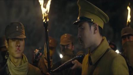 怒晴湘西剧情篇:金碧辉煌的皇帝炼丹仙宫,柱子上镶满了黄金玉石