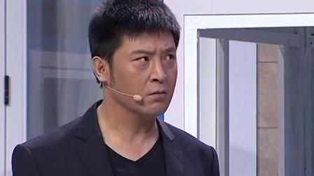 《物业经理的烦恼》孙涛 于洋 王振华 张海燕 红霞
