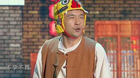 周云鹏扮演韦小宝脱口秀真搞笑