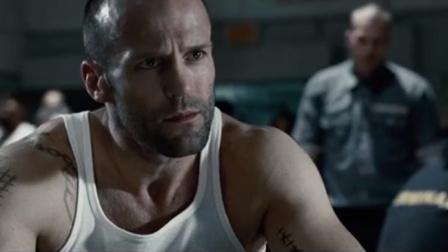 囚犯们想要欺负弗兰克,没想到被他来了个反杀,大写的服啊!