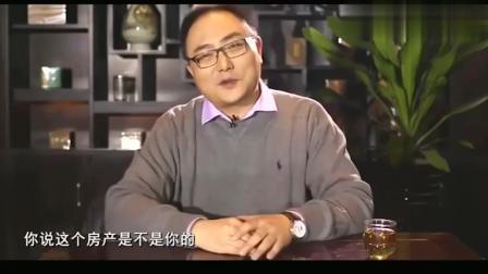 """罗振宇:中国的""""豪宅""""交易量大幅度增加,怕是要有""""大动作""""?"""
