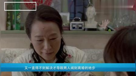 辣妈正传:夏冰与元宝闹离婚,婆婆用一份小吃打动人心,看哭了